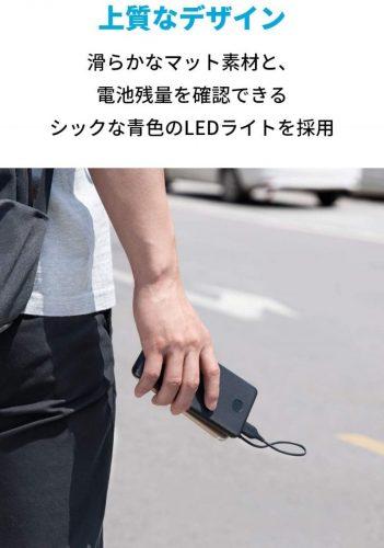 PowerCore Slim 10000の本体とスマートフォン