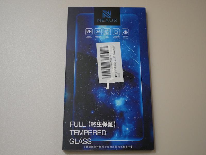 Galaxy A7のガラスフィルム