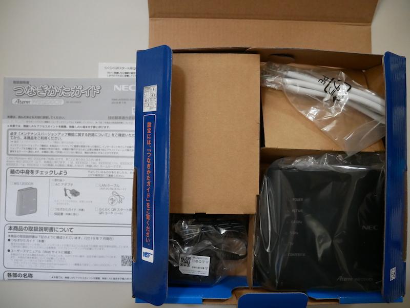 NEC WG1200CRの開封